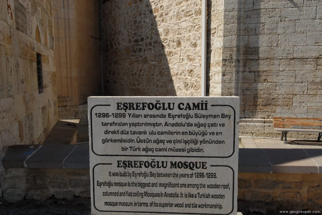 Eşrefoğlu Cami